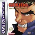 Gekido Advance (GBA)