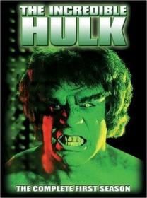 The Incredible Hulk Season 1 (DVD) (UK)