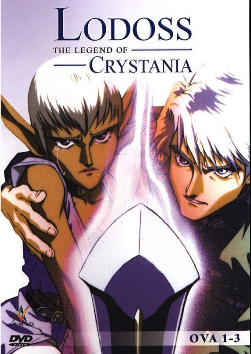 Lodoss - Legend of Crystania 2: OVA (Folgen 1-3) -- via Amazon Partnerprogramm