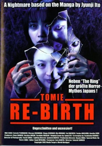 Tomie 3 - Re-Birth -- via Amazon Partnerprogramm