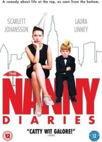Nanny Diaries (DVD) (UK)