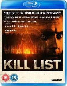 Kill List (Blu-ray) (UK)