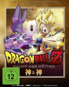Dragonball Z - Kampf der Götter (Special Editions) (Blu-ray)