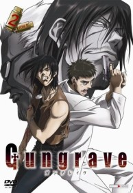 Gungrave Vol. 2