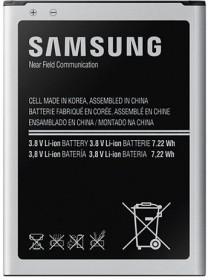 Samsung EB-B500BE weiß