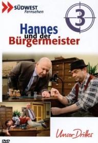 Hannes und der Bürgermeister 3