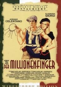 Der Millionenfinger (DVD)