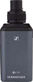 Sennheiser SKP 100 G4-B (509527)