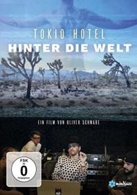 Tokio Hotel - Hinter die Welt (Special Editions) (DVD)