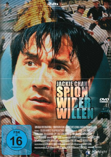Spion wider Willen -- via Amazon Partnerprogramm