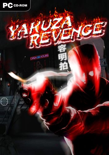 Yakuza Revenge (deutsch) (PC) -- via Amazon Partnerprogramm
