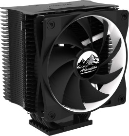 Alpenföhn Matterhorn Threadripper (84000000151)