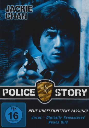 Police Story -- via Amazon Partnerprogramm