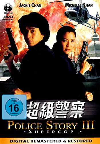 Police Story 3 -- via Amazon Partnerprogramm