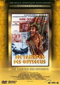 Die Fahrten des Odysseus (DVD)