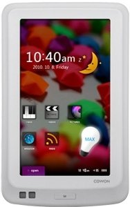 Cowon X7 120GB white