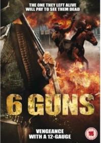 6 Guns (DVD) (UK)