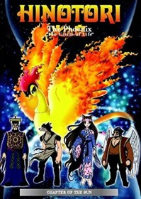 Hinotori - The Phoenix: Chapter of the Sun