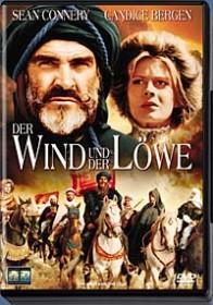 Der Wind und der Löwe (DVD)