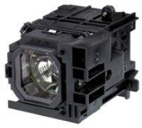 NEC NP06LP spare lamp (60002234)