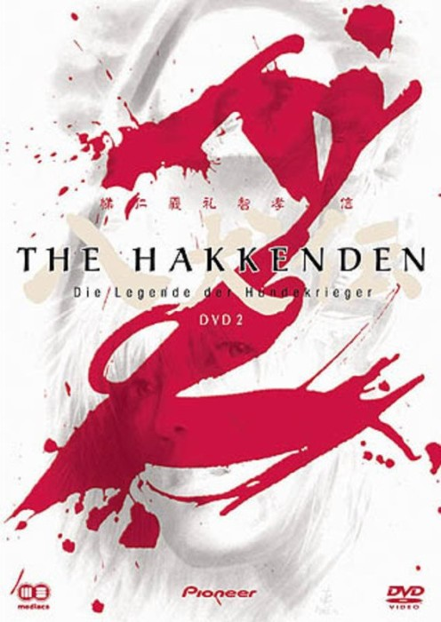 Hakkenden Vol. 2 -- via Amazon Partnerprogramm