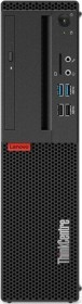 Lenovo ThinkCentre M75s SFF, Ryzen 5 PRO 3400G, 8GB RAM, 256GB SSD (11A9000DGE)