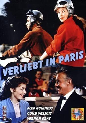Verliebt in Paris -- via Amazon Partnerprogramm