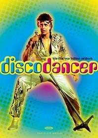 Disco Dancer (OmU)