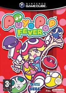 Puyo Pop Fever (niemiecki) (GC)