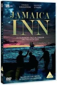 Jamaica Inn (DVD) (UK)