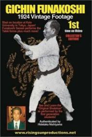 Kampfsport Karate: Gichin Funakoshi