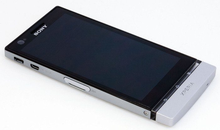 Sony Xperia P silver -- provided by bepixelung.org - see http://bepixelung.org/21585 for copyright and usage information