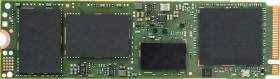 Intel SSD E 6000p 256GB, M.2 (SSDPEKKR256G7XN)