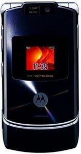 Motorola RAZR V3xx mit Branding
