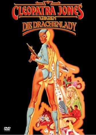 Cleopatra Jones gegen die Drachenlady -- via Amazon Partnerprogramm