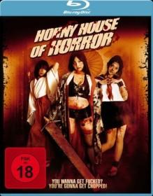 Horny House of Horror (Blu-ray)