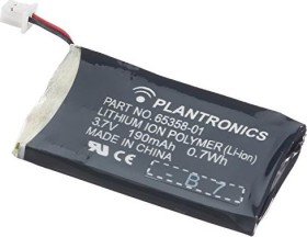 Plantronics rechargeable battery for CS60/C65/CS351N/361N (64399-03)