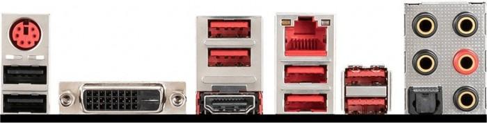 MSI X470 Gaming Plus Max (7B79-017R) from £ 149 00