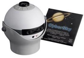 Kosmos Planetarium (67681)