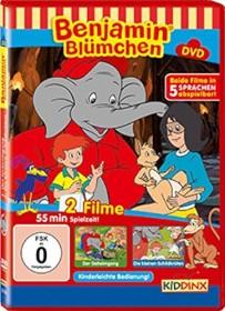 Benjamin Blümchen - Der Geheimgang, Die kleinen Schildkröten (DVD)