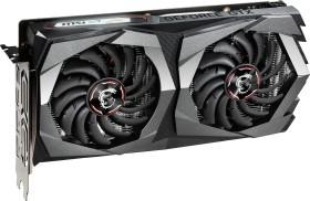 MSI GeForce GTX 1650 Gaming X 4G, 4GB GDDR5, HDMI, 2x DP (V380-003R)