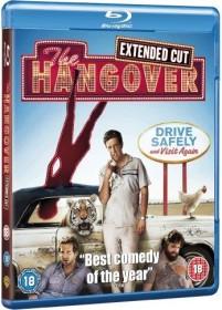Hangover (Blu-ray) (UK)