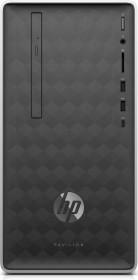 HP Pavilion 590-p0382ng Ash Silver (6PV16EA#ABD)