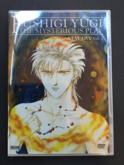 Fushigi Yugi - The Mysterious Play OVA Vol. 2 -- via Amazon Partnerprogramm
