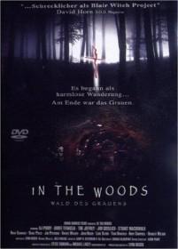 Wald des Grauens