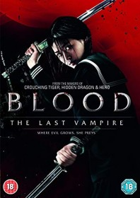 Blood - The Last Vampire (2009) (DVD) (UK)