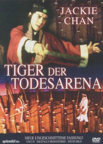 Tiger der Todesarena -- via Amazon Partnerprogramm
