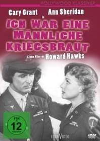 Ich war eine männliche Kriegsbraut (DVD)