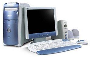 Acer Aspire G600p (various types) -- Monitor/Boxen im Lieferumfang nicht enthalten