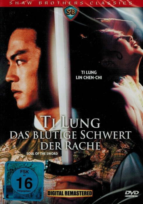 Ti Lung: Blutiges Schwert der Rache -- via Amazon Partnerprogramm